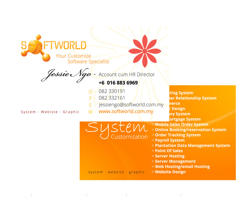 Softworld Software